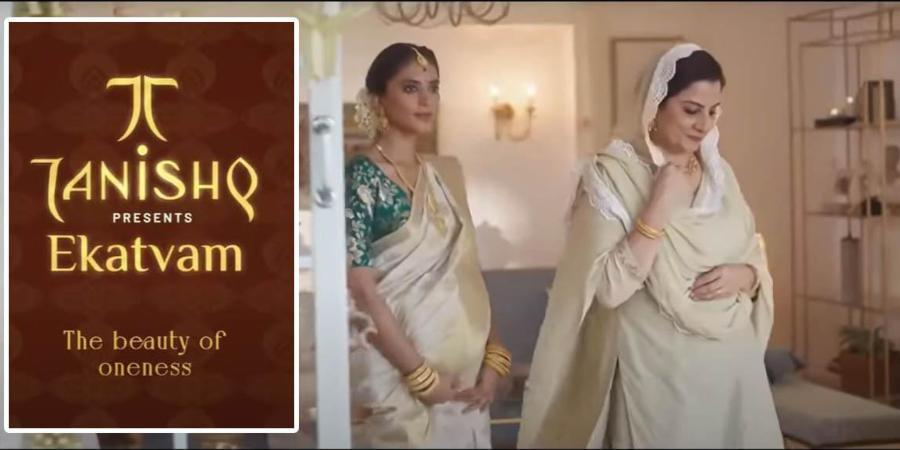 Withdrawal of Tanishq Ad : A Defeat for Inter-Faith Tolerance